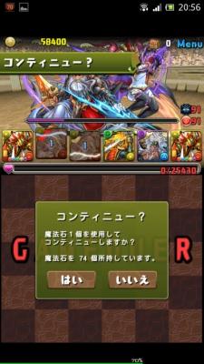 Screenshot_2015-04-24-20-56-30