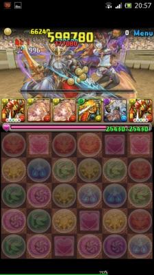 Screenshot_2015-04-24-20-57-04