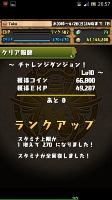 Screenshot_2015-04-24-20-57-23