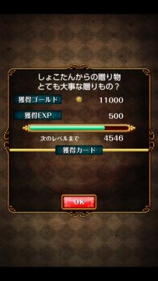 Screenshot_2015-04-28-20-50-25