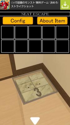 階段 036
