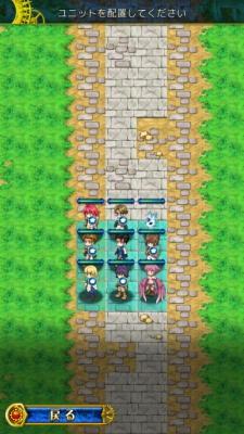 伝説のレギオン ステージ6-4 (11)