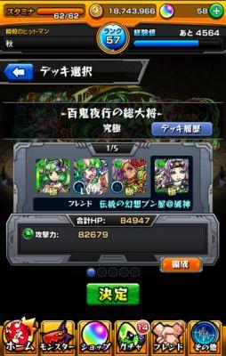 2015-05-01 18.32.21