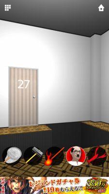 2015.05.02 DOORS ZERO 21~40 114