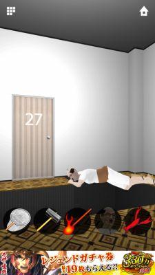 2015.05.02 DOORS ZERO 21~40 115