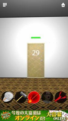 2015.05.02 DOORS ZERO 21~40 135