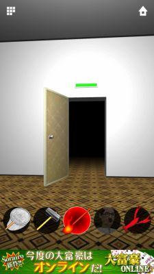 2015.05.02 DOORS ZERO 21~40 136