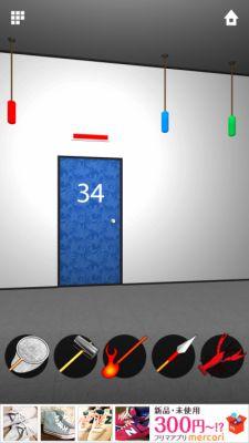 2015.05.02 DOORS ZERO 21~40 215