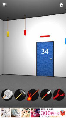2015.05.02 DOORS ZERO 21~40 216