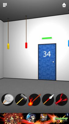 2015.05.02 DOORS ZERO 21~40 218