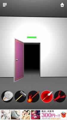 2015.05.02 DOORS ZERO 21~40 255