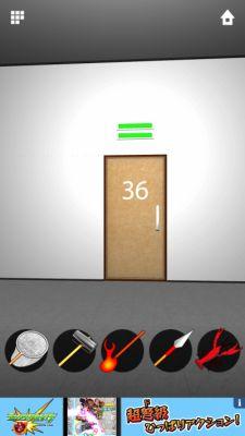 2015.05.02 DOORS ZERO 21~40 266