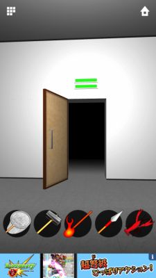 2015.05.02 DOORS ZERO 21~40 267