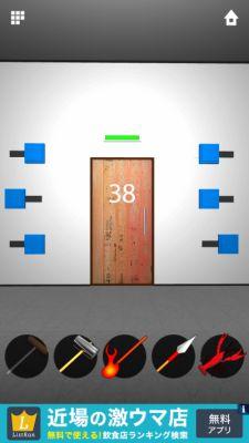 2015.05.02 DOORS ZERO 21~40 294