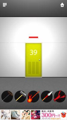 2015.05.02 DOORS ZERO 21~40 296