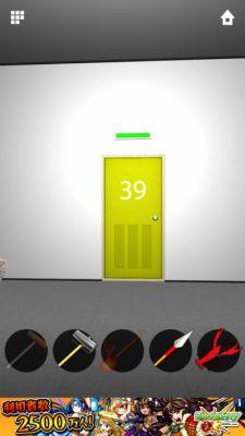 2015.05.02 DOORS ZERO 21~40 306
