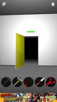 2015.05.02 DOORS ZERO 21~40 307
