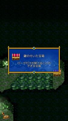 レギオンステージ5-2 (11)