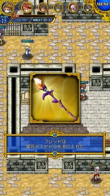 伝説のレギオン ステージ6-2 (27)
