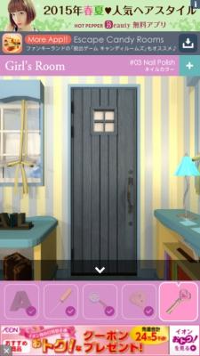 ガールズルーム 159