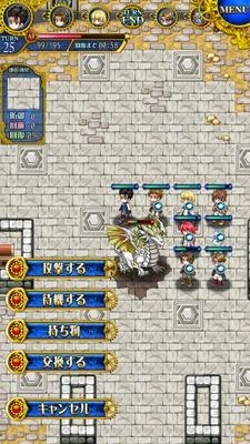 伝説のレギオン ステージ6-4 (47)