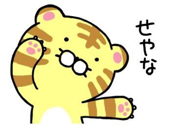 虎次郎 (4)