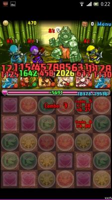 Screenshot_2015-05-02-00-22-49