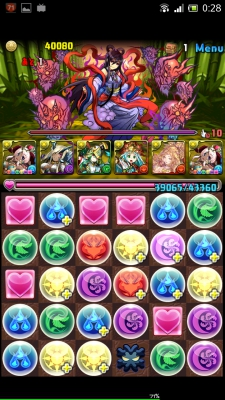 Screenshot_2015-05-09-00-28-29