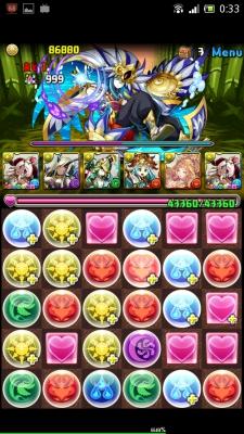 Screenshot_2015-05-09-00-33-48