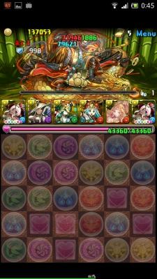 Screenshot_2015-05-09-00-45-39