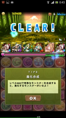 Screenshot_2015-05-09-00-45-46