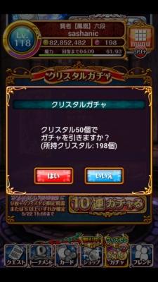 Screenshot_2015-05-16-16-19-33