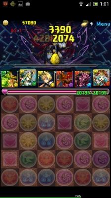 Screenshot_2015-05-18-01-01-04