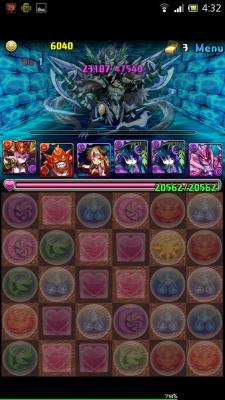 Screenshot_2015-05-18-04-32-11