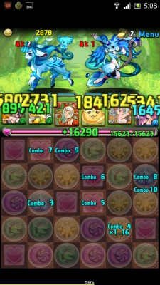Screenshot_2015-05-18-05-08-25