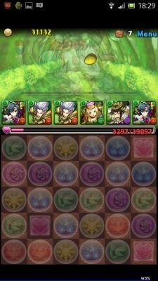 Screenshot_2015-05-19-18-29-47