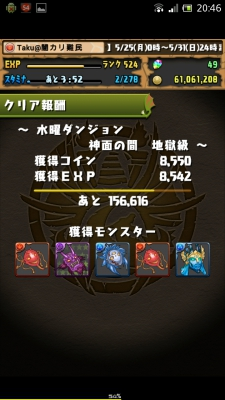 Screenshot_2015-05-27-20-46-59