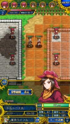 伝説のレギオン ステージ6-1 (11)