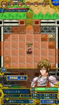 伝説のレギオン ステージ6-1 (10)