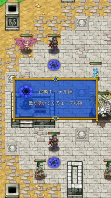 伝説のレギオン ステージ6-4 (15)