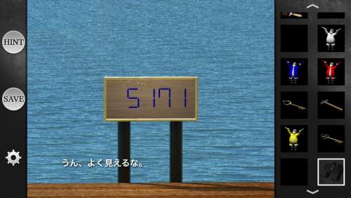 南の海のサンタさん 087