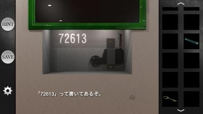 MILD  ESCAPE 022