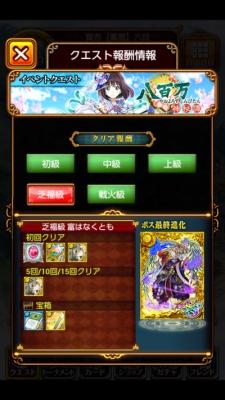 Screenshot_2015-05-30-19-49-25