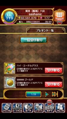 Screenshot_2015-05-30-20-36-26