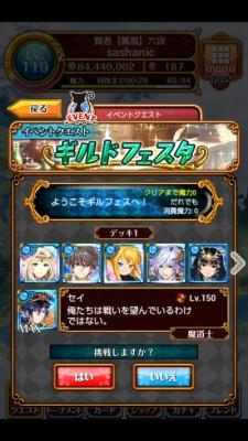 Screenshot_2015-06-01-17-24-07