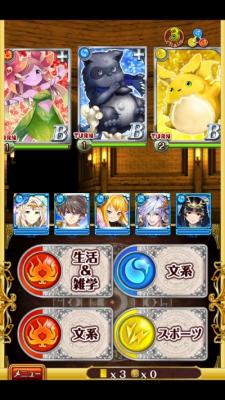 Screenshot_2015-06-01-17-26-35