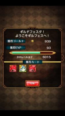 Screenshot_2015-06-01-17-27-09