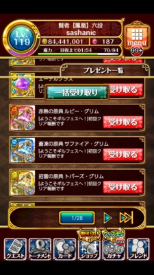 Screenshot_2015-06-01-17-27-40