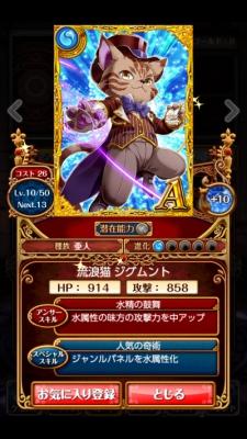 Screenshot_2015-06-01-17-44-09