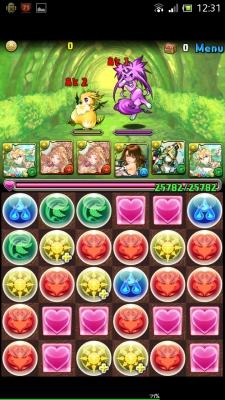 Screenshot_2015-06-02-12-31-28